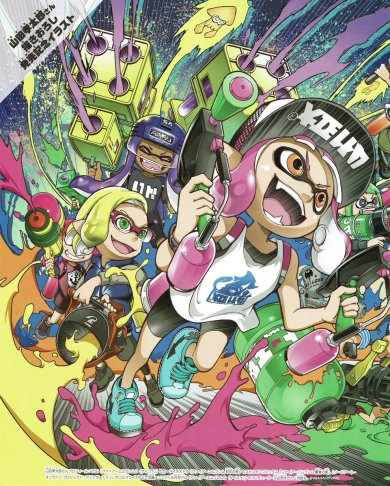 splatoon_2_art_1