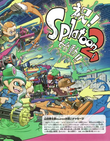 splatoon_2_art_2
