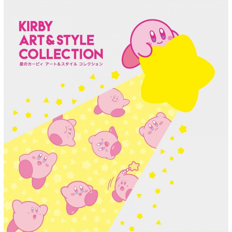 kirby_art_and_style_collection