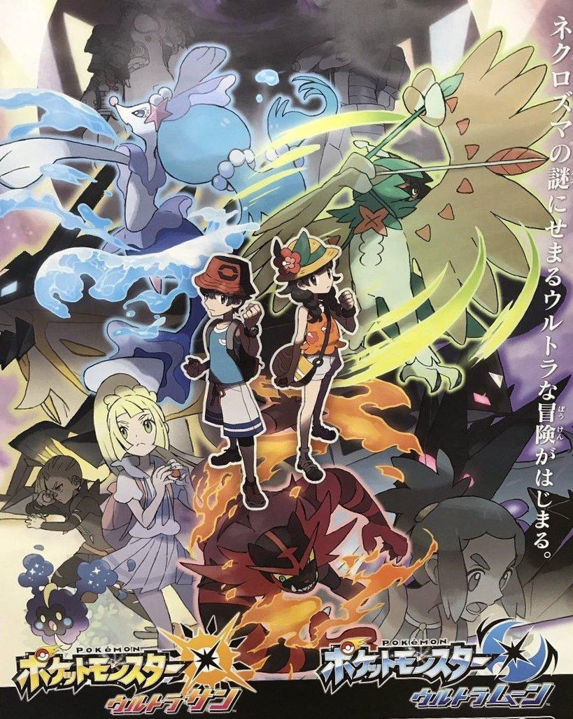 Pokemon Ultra Sun \u0026 Ultra Moon Poster Reveals New Details