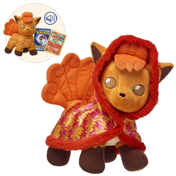 899c0f0ec72f Vulpix Plush Now Available At Build-A-Bear Workshop