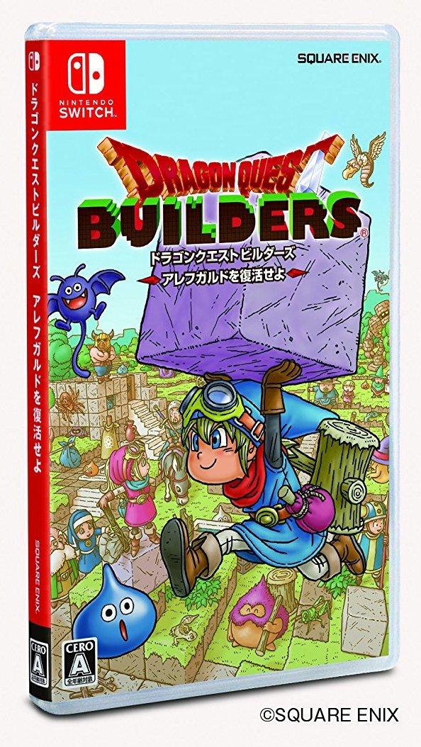 dragon_quest_builders_box_japan