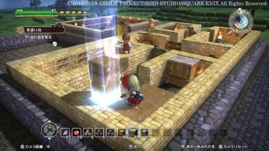 Dragon_quest_builders2