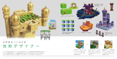 1_up_corporate_booklet_11