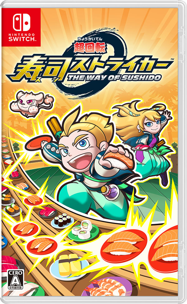Sushi_Striker_Switch_Leak