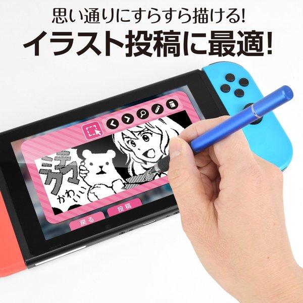 switch_pen