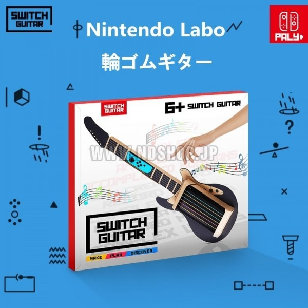 labo_third_party_kit