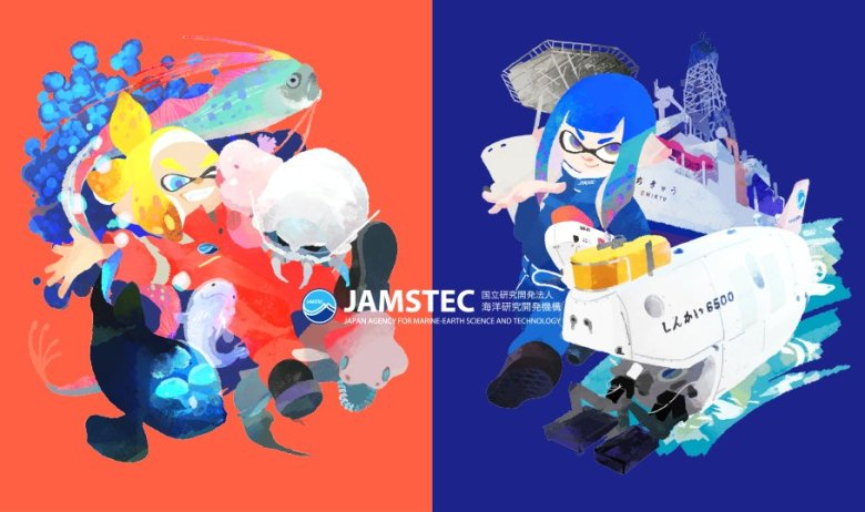 splatfest_japan_1
