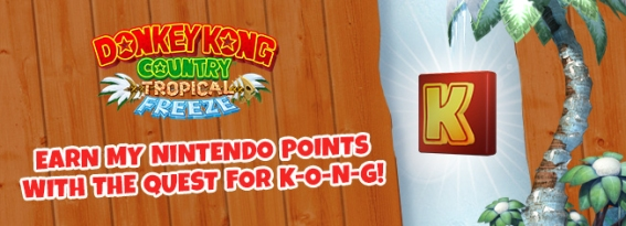 donkey_kong_country_tropical_freeze_my_nintendo_special_mission