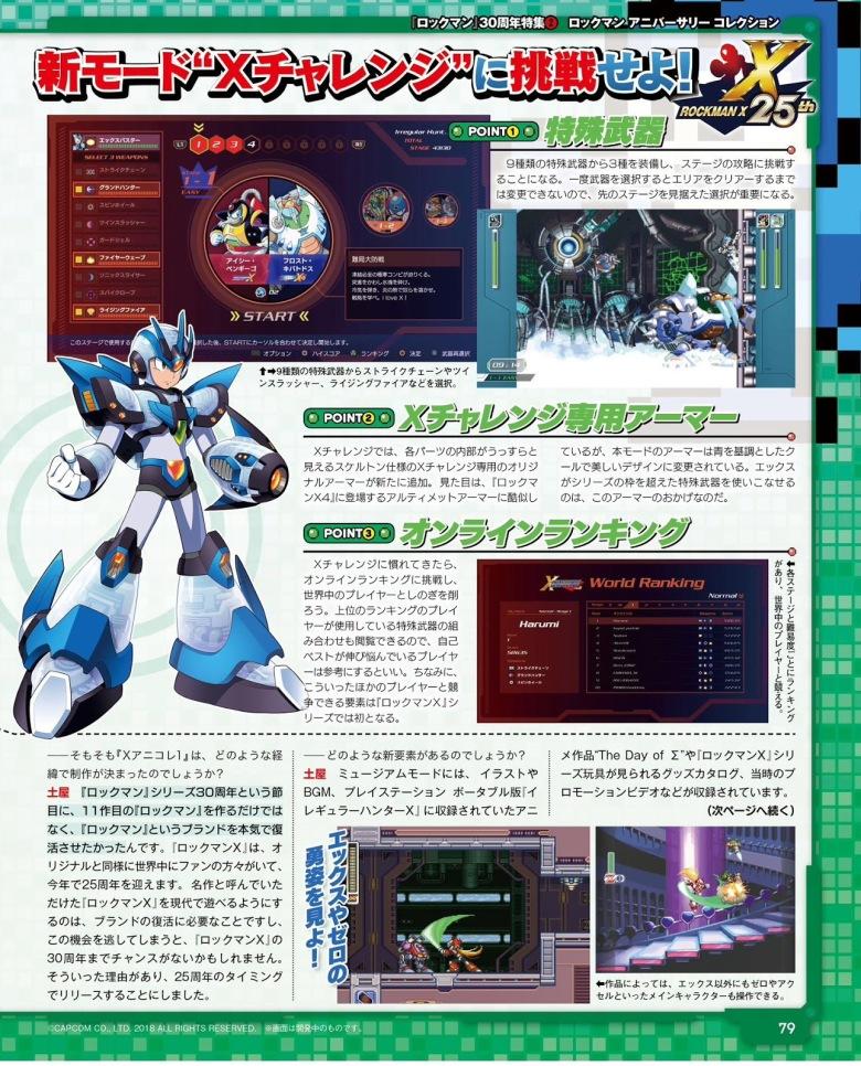 mega_man_scan1