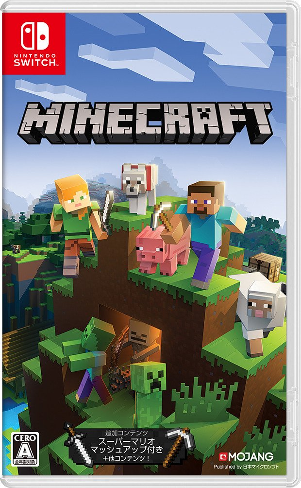 minecraft_box_art
