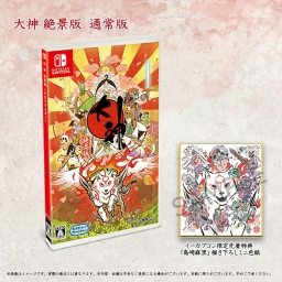 okami_switch_physical_1