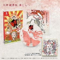 okami_switch_physical_2