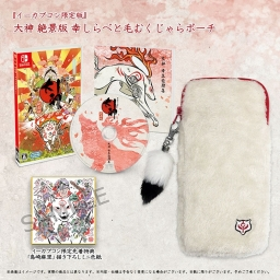 okami_switch_physical_4