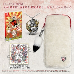 okami_switch_physical_5