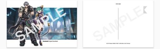 xenoblade_2_soundtrack_13