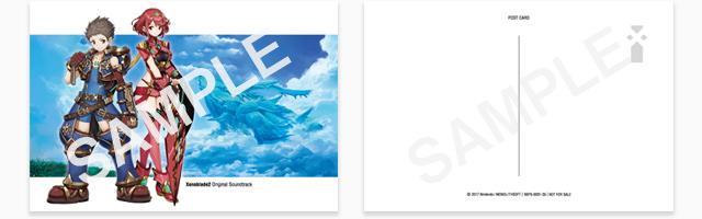 xenoblade_2_soundtrack_9
