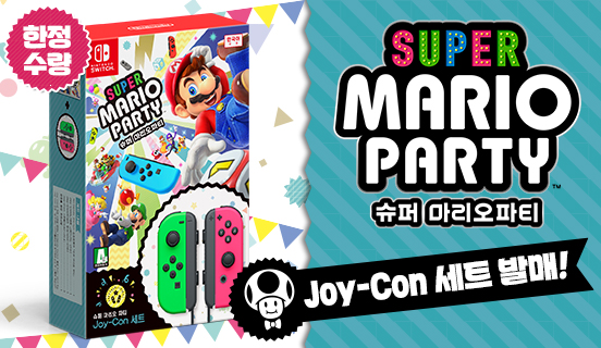 Search Results For Mario Party 9 Page 4 My Nintendo News