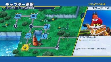 team_sonic_racing_screen_1