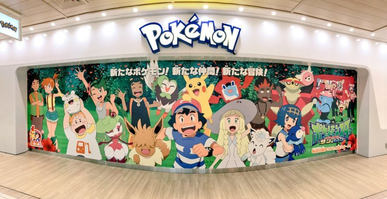 pokemon_centre_makeover_1