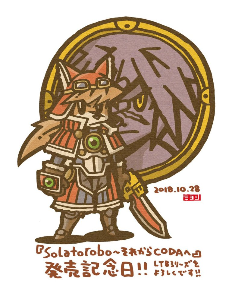 Solatorobo_art