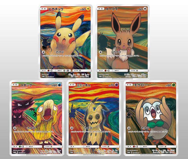 the_scream_pokemon