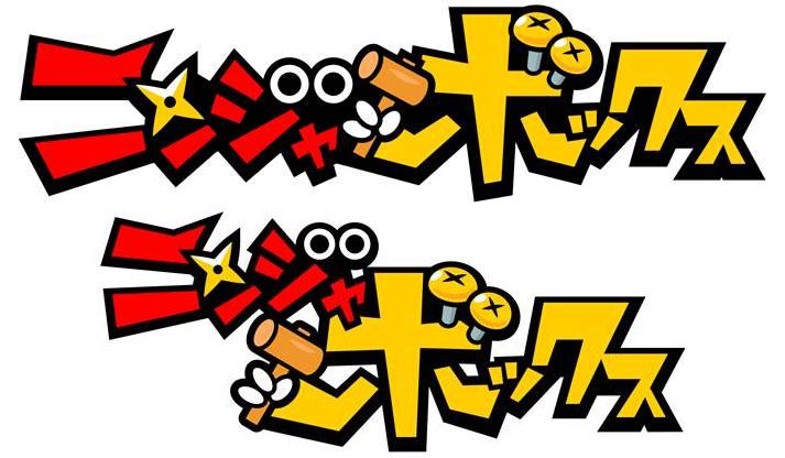 Bandai_Namco_Project-N