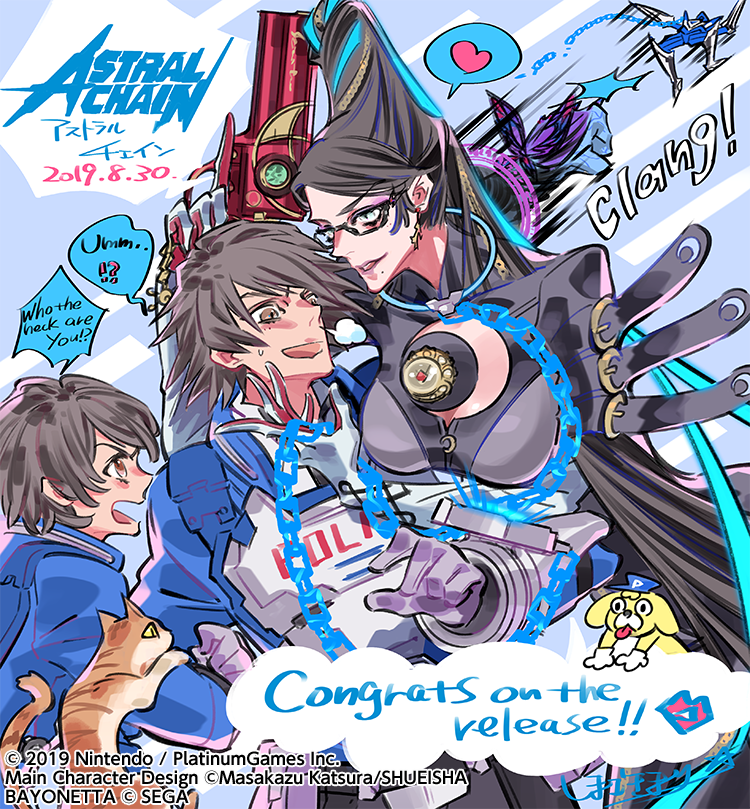 bayonetta_astral_chain