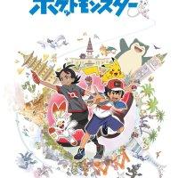 Japan: New footage from the Pokemon anime series