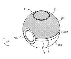 poke_ball_plus_patent4