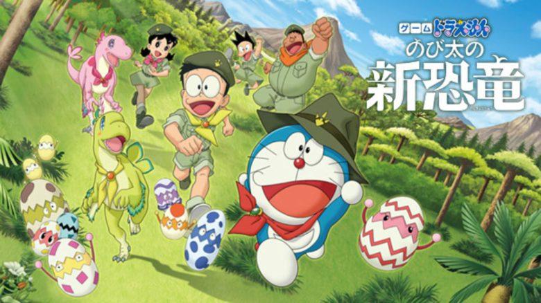 Doraemon_Nobita_new_dinosaur_art-