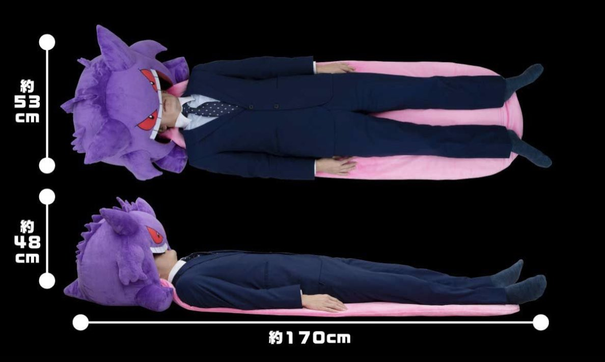 Gengar mouth futon will swallow you whole with its ENORMOUS tongue